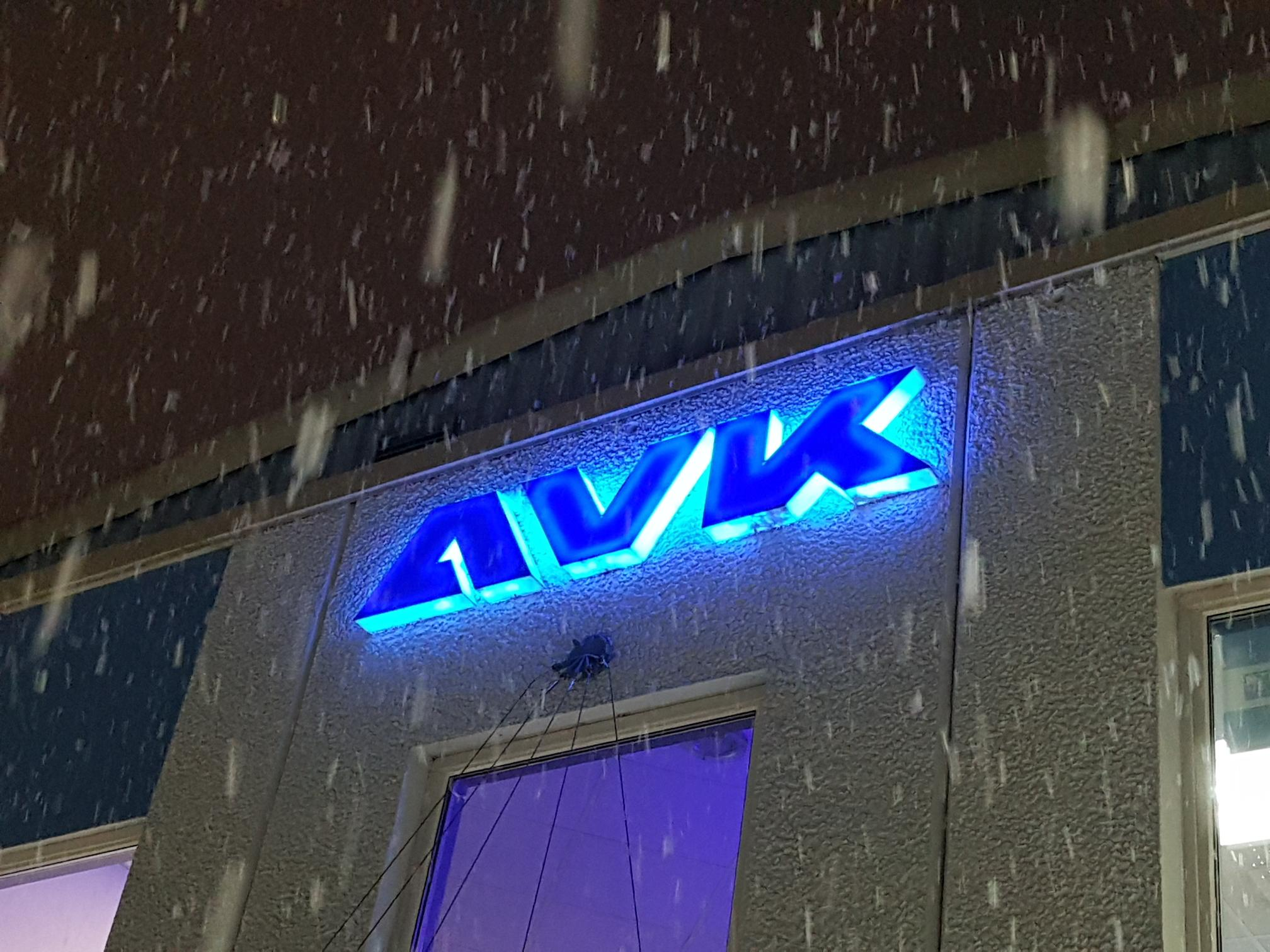 AVK is ready, whatever the weather…